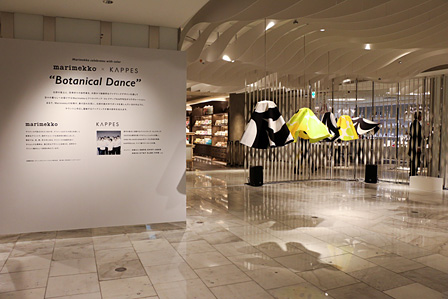 MarimekkoとKAPPESとのコラボレーションによるインスタレーション