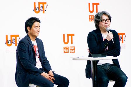 左から:松沼礼、中村勇吾 撮影:近藤みどり