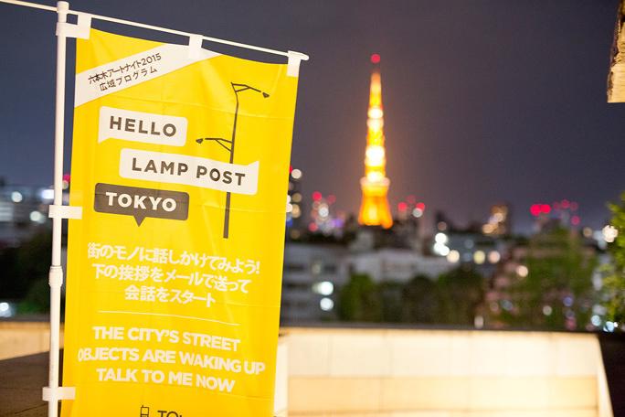 『東京オリンピック』は文化を活性化させる? 『六本木アートナイト』で垣間見えた5年後の世界