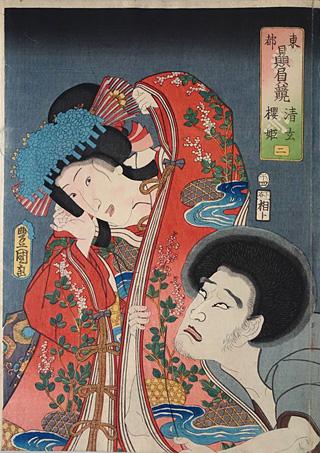 三代歌川豊国『東都贔屓競 二 清玄桜姫』