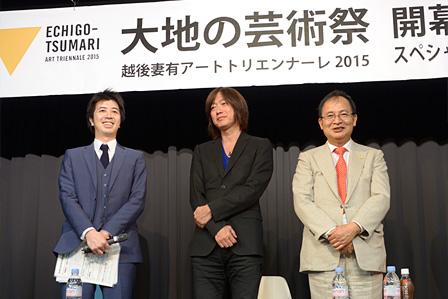 左から:オフィシャルサポーターの高島宏平、小林武史、北川フラム