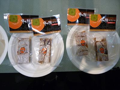 会場で振る舞われた、長野県高森町の特産品「市田柿ミルフィーユ」