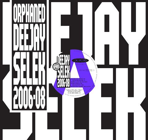「1990年代感」が今かっこいい? Aphex Twinが、怒濤の新作発表を行う理由を探る