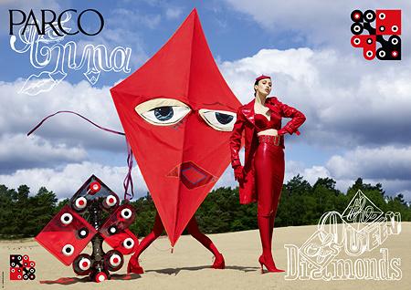 停滞しているファッション広告に風穴を空ける、パルコとM/M(Paris)の強気な広告戦略