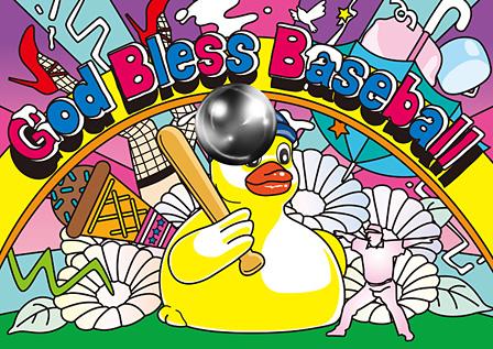 岡田利規『God Bless Baseball』イメージビジュアル ©野口路加