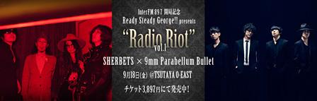 "InterFM897 開局記念 Ready Steady George!! presents ""Radio Riot"" vol.1 SHERBETS × 9mm Parabellum Bullet"