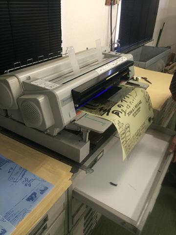 青焼き印刷の様子(大生印刷株式会社にて)