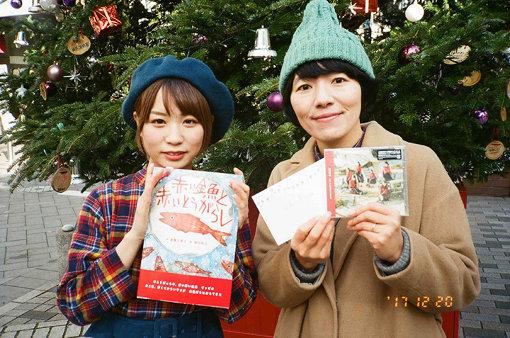 モモコグミカンパニーと高橋久美子