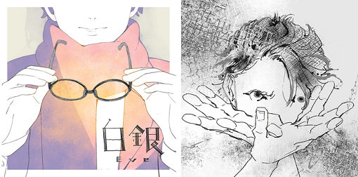 左:『白銀』ジャケット写真 / 右:『闇夜』ジャケット写真