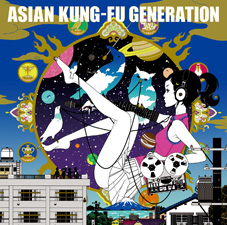 ASIAN KUNG-FU GENERATION『ソルファ』通常盤