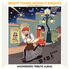 V.A.『BRIGHT YOUNG MOONLIT KNIGHTS -We Can't Live Without a Rose- MOONRIDERS TRIBUTE ALBUM』