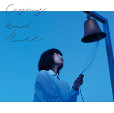 indigo la End『Crying End Roll』初回限定盤