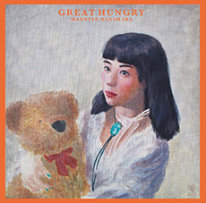 永原真夏『GREAT HUNGRY』