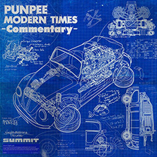 PUNPEE『MODERN TIMES -Commentary-』